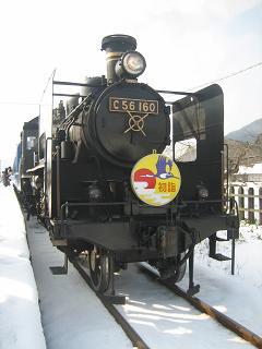 雪のSL稲成初詣号