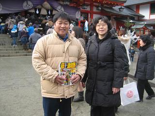 津和野・太鼓谷稲成神社