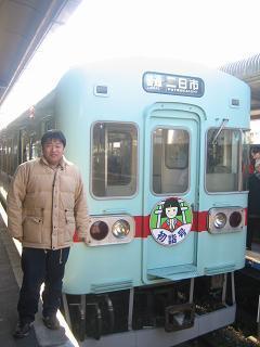 西鉄 初詣号 太宰府駅