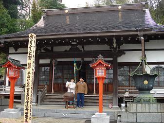 第2番 【神隠し堂】 浄流寺