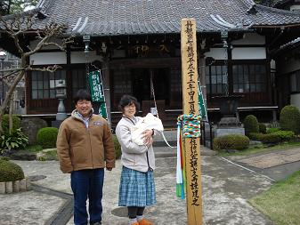 第12番 転法輪山 大乗寺