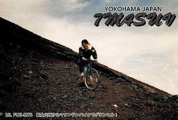 富士山 MTB