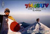 海外の山・QSLカード