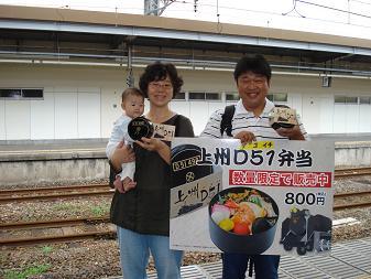 高崎駅・SL弁当