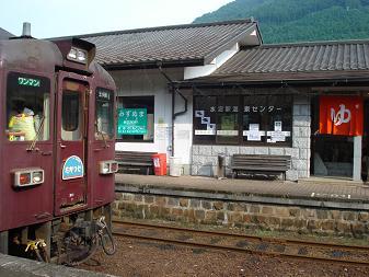 水沼温泉駅