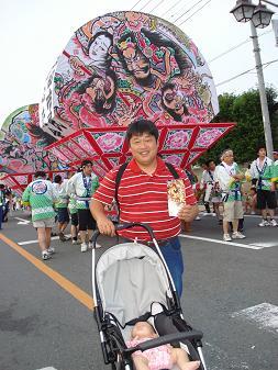 尾島ねぷた祭り