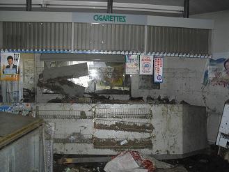 神奈川災害ネットワーク