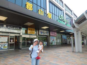 2012-07-29-9.JPG