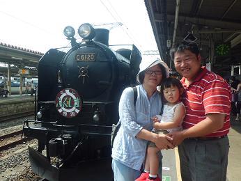 2012-07-29-12.JPG