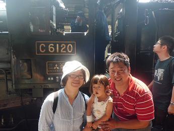 2012-07-29-13.JPG