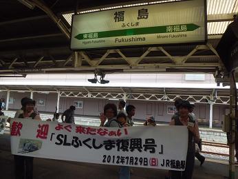2012-07-29-50.JPG
