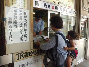 2012-07-29-E-1.JPG