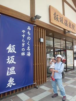 2012-07-29-E-4.JPG