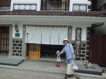 2012-07-29-E-5.JPG
