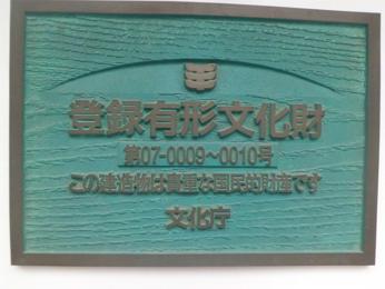 2012-07-29-E-6.JPG