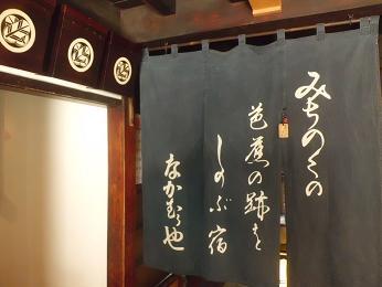 2012-07-29-E-9.JPG