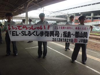 2012-07-29-E-19.JPG