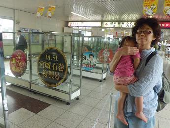 2012-07-29-E-17.JPG