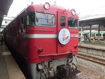 2012-07-29-E-20.JPG