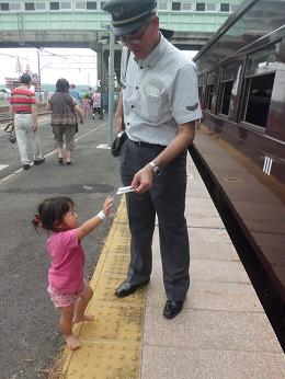 2012-07-29-E-26.JPG
