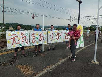 2012-07-29-E-31.JPG