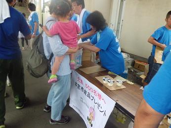 2012-07-29-E-42.JPG