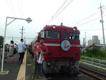 2012-07-29-E-50.JPG