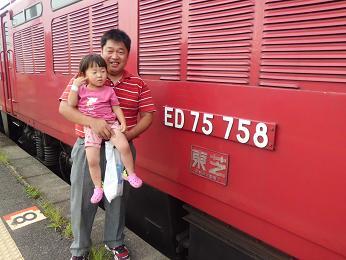 2012-07-29-E-51.JPG