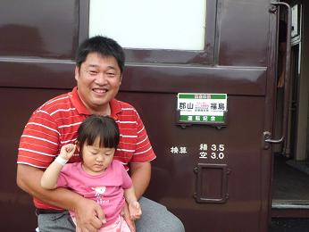 2012-07-29-E-52.JPG