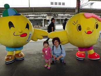 2012-07-29-E-58.JPG