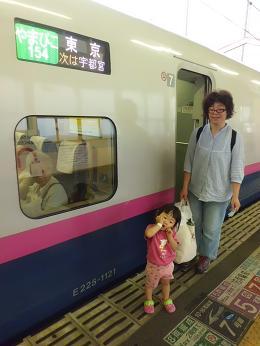 2012-07-29-E-61.JPG