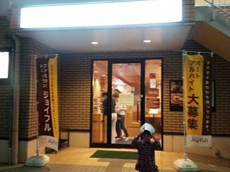 2015-05-03-k-62.jpg
