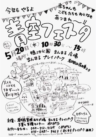2015-05-20-af-1.png