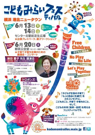 2015-05-20-af-17.png