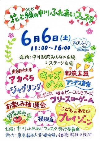 2015-06-06-n-1.jpg