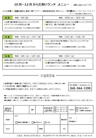 2015-09-16--mk--323-b.png