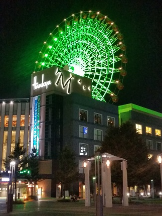 2015-09-29-k-0-0-0.jpg