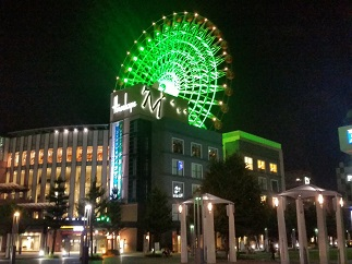 2015-09-29-k-0-0-0-0.jpg