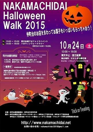 2015-10-20-n-1.png