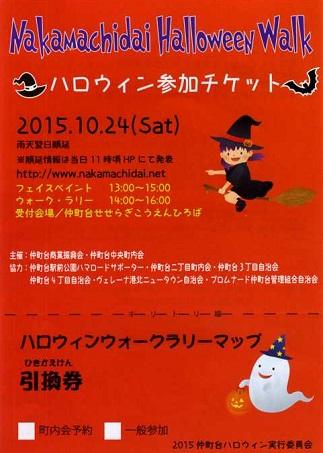 2015-10-20-n-4.jpg