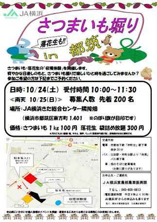 2015-10-24-ja-1.png