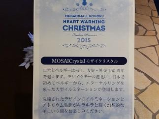 2015-12-01-m-3.jpg