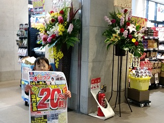 2015-12-04-p-2-2.jpg
