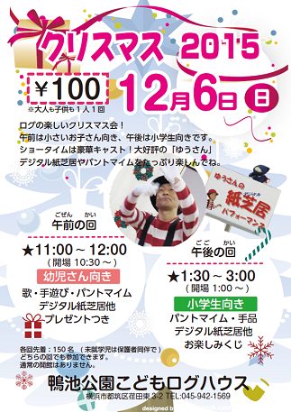 2015-12-06-K-1.png