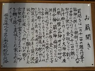 2016-01-07-m-4.jpg