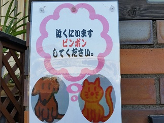 2016-02-07-i-2.jpg