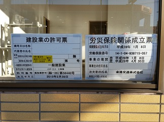 2016-02-11-k-4.jpg