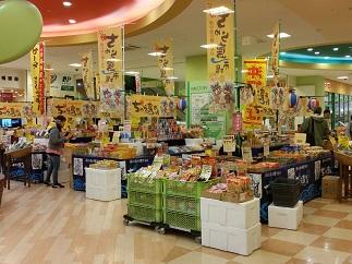 都筑区センター北のルララこうほくで 「沖縄物産 ちゅら島市場」 催事開催中!