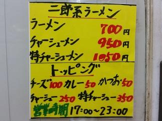 2016-03-13-d-4-2.jpg