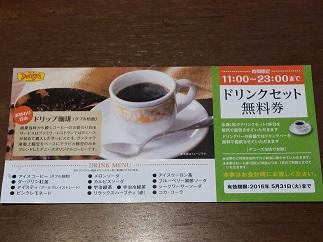 2016-04-10-d-13.jpg